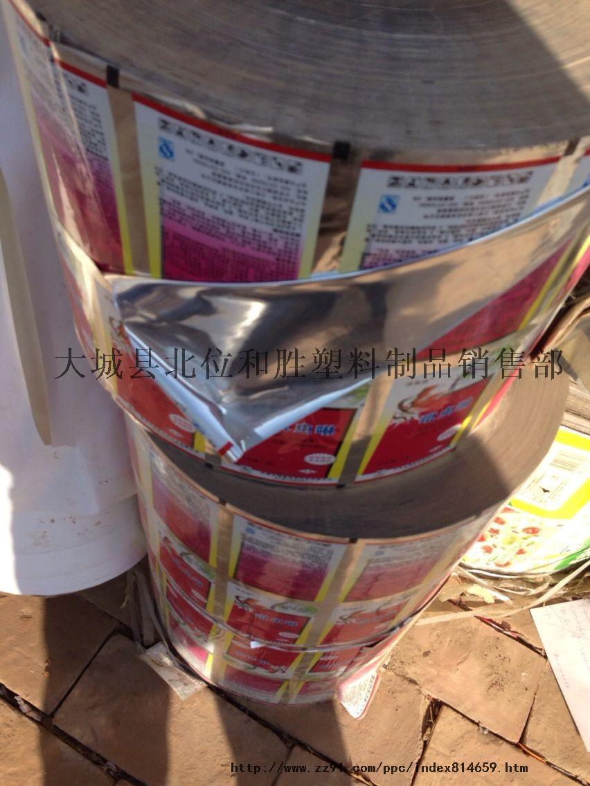 铝管复合膜筒包装纸