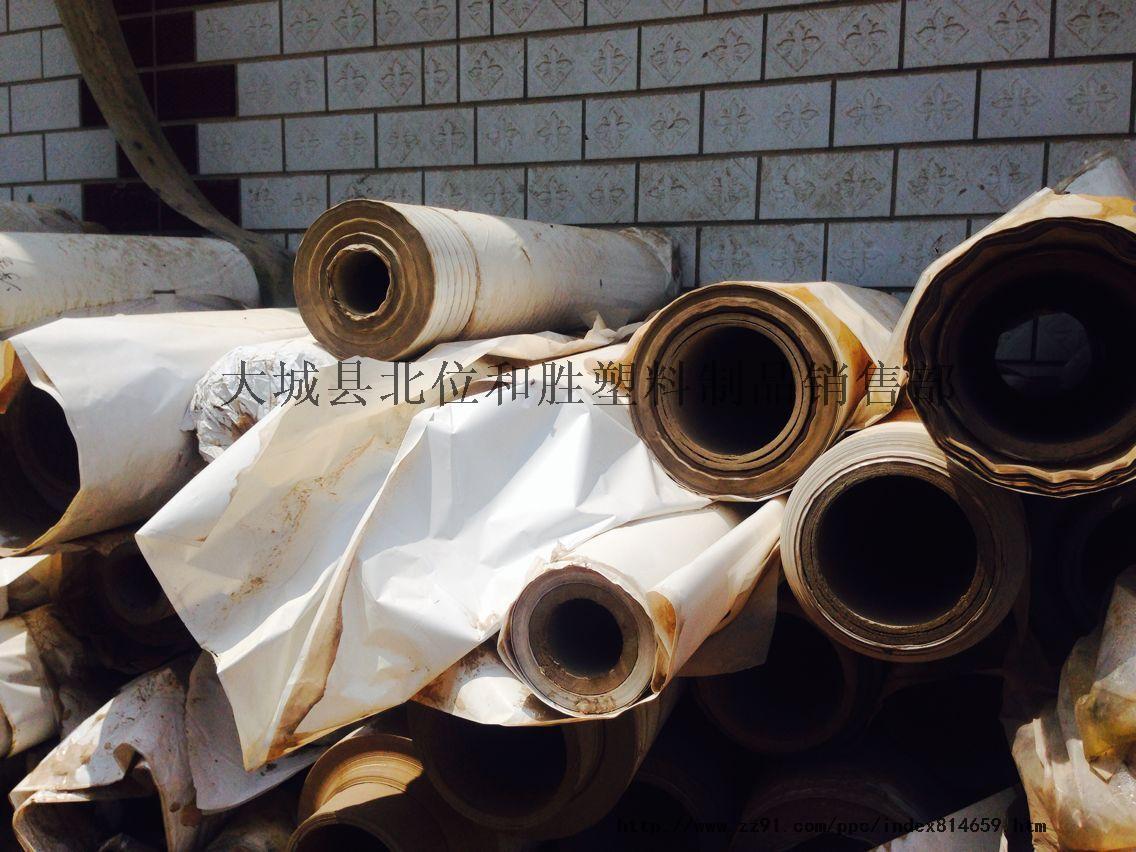 宗教工艺品厂废烫金纸