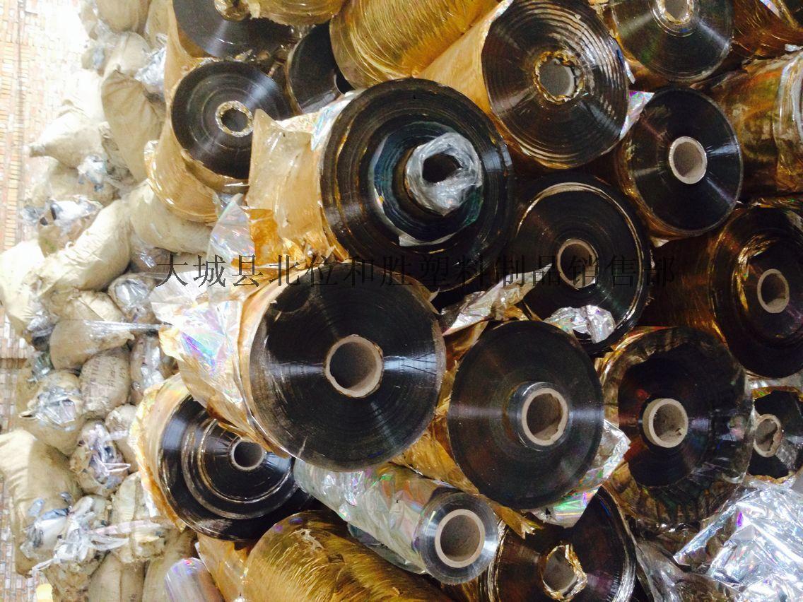 宗教工艺品厂废电化铝