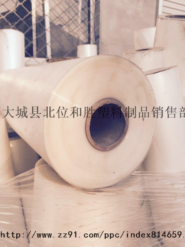 彩印厂废烫金纸