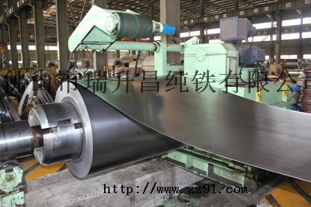 优质宝钢电磁纯铁,电工纯铁