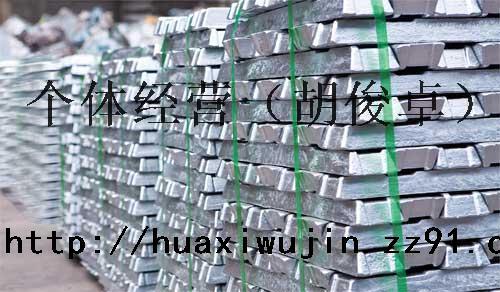 铝屑代加工成铝锭