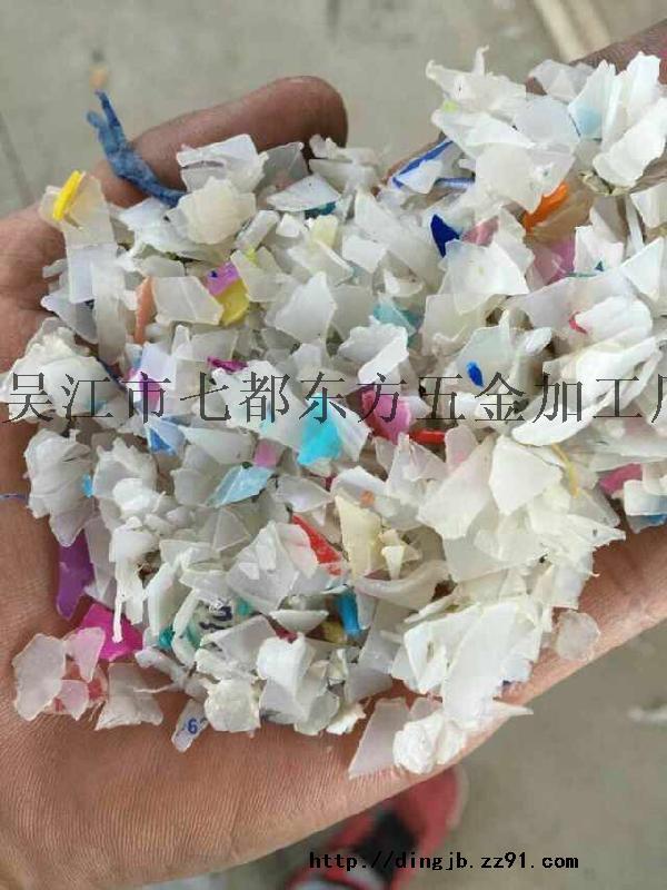 PE废塑料