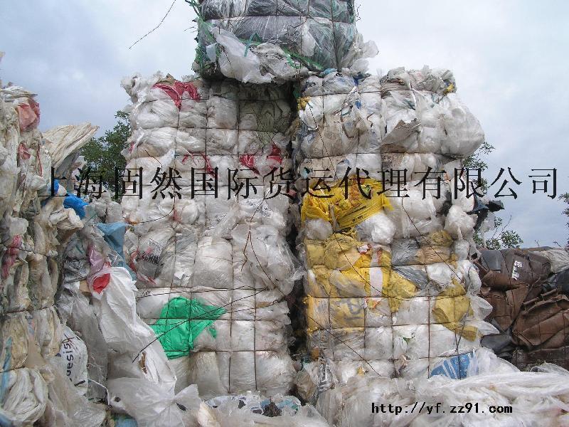 供应再生塑料颗粒清关