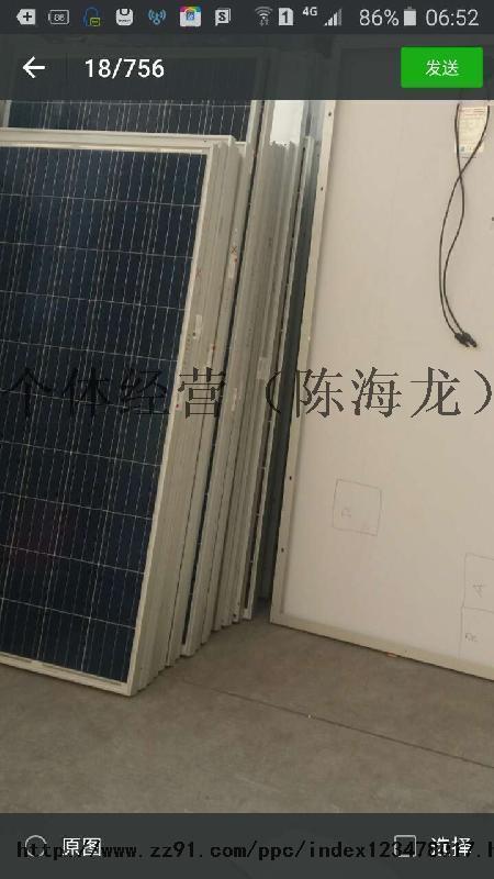 求购太阳能发电板,降级组件,不良组件