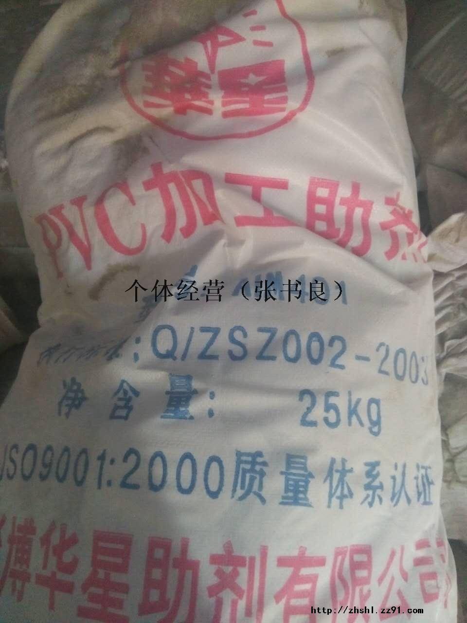氯化聚乙烯(CPE)