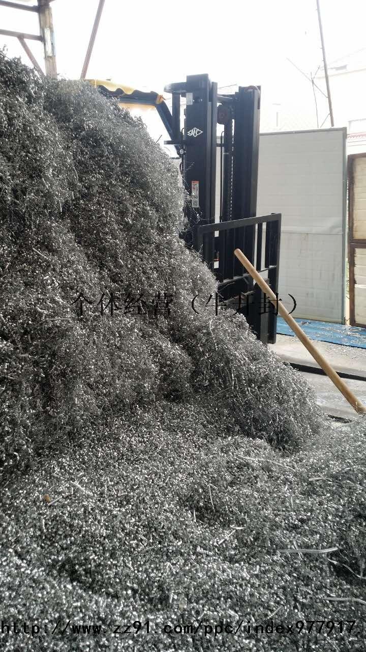 求购宁波地区 回收铝刨花 铝沫 铝板
