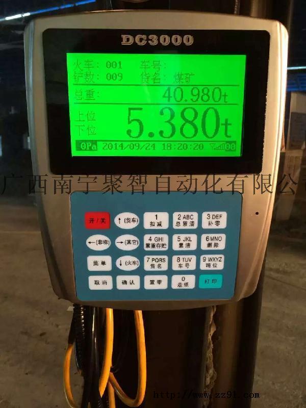 来宾二手地磅,铲车电子秤,150T二手地磅