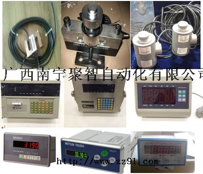 南宁二手地磅传感器,地磅称重仪表,装载机电子秤