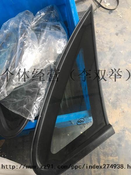 求购汽车玻璃外压条(北京现代,悦达起亚,通用别克,长安福特,东风标致