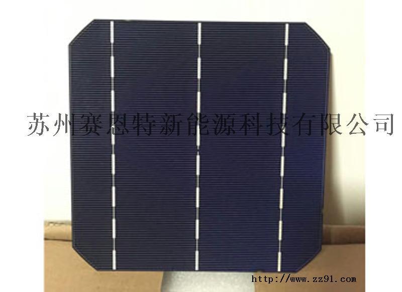 求购太阳能硅片/太阳能电池片回收(苏州赛恩特新能源科技有限公司)
