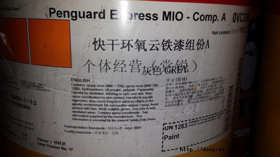 马鞍山有回收防老剂MBZ再利用回收(13931074926)党经理