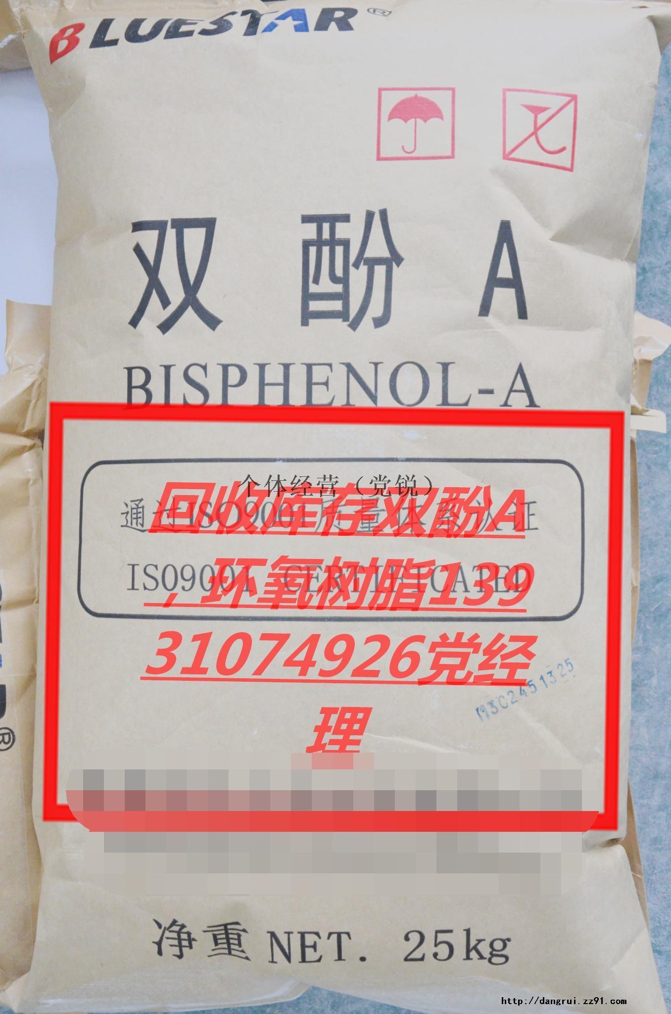 牡丹江哪回收脂肪酸行情(13931074926)党经理