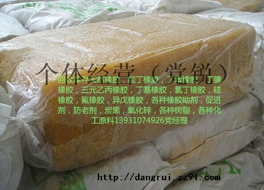 茂名有回收sz树脂原料的没有(13931074926)党经理