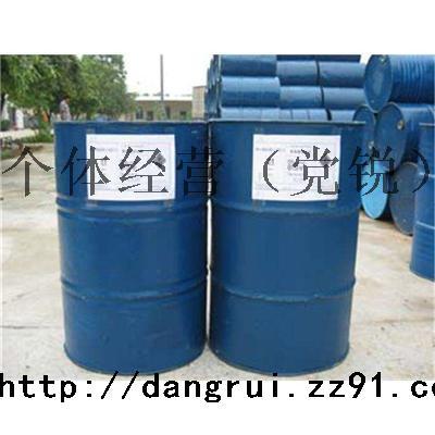 梅州有回收huag化工厂原料厂家回收(139-3107-4926)党经理