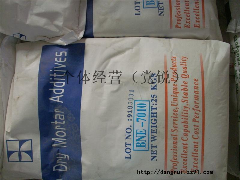 梧州有回收防老剂PZZ专业回收(139-3107-4926)党经理