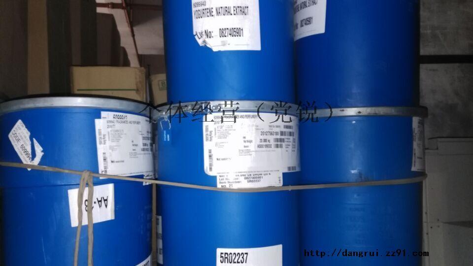 茂名有回收塑料厂树脂原料的没有(139-3107-4926)党经理