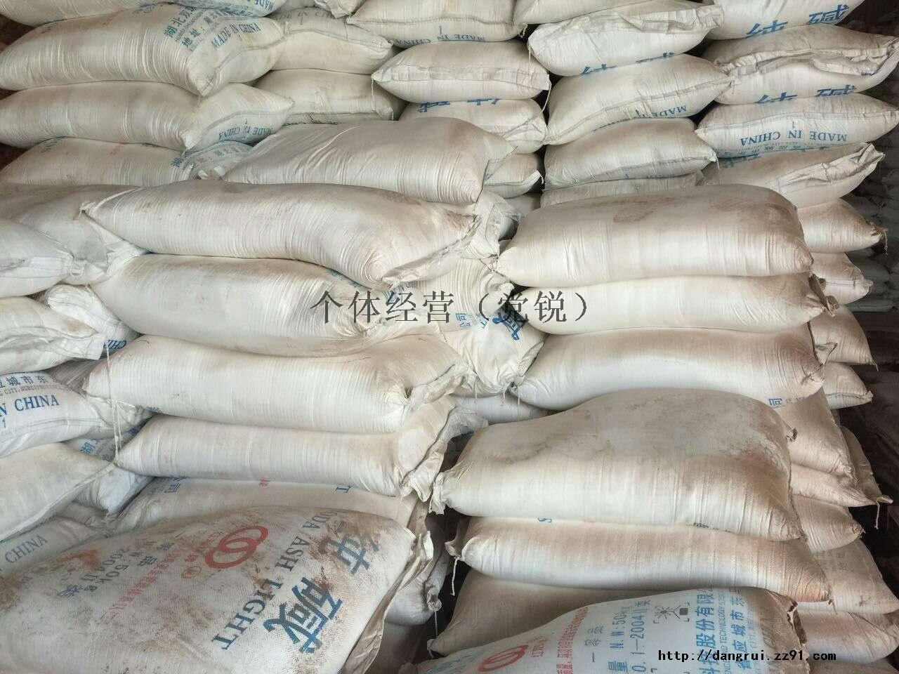 梧州有回收防老剂PZZ的价格多少(139-3107-4926)党经理