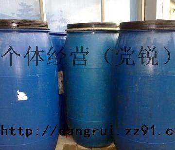 克拉玛依有回收防老剂PZZ专业回收(139-3107-4926)党经理