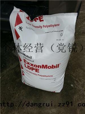 茂名回收助剂数量不限(139-310-74926)党经理