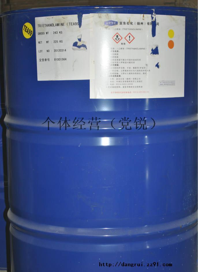 茂名有回收海藻酸钾原料的没有(139-3107-4926)党经理