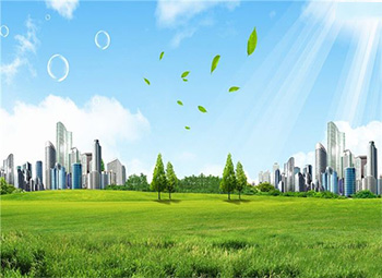 预测2020年绿色发展整体水平显著提升