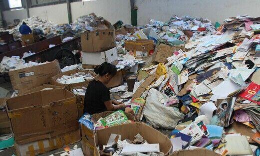 废品回收价格为何走低?